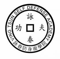 vingtsunselfdefense-logo1.jpg